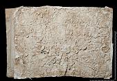 view SQ 26: Pahlavik, publ. Paikuli. p.169 digital asset: The Sassanian Inscription of Paikuli (Iraq): Squeeze E'.7, Parthian Version
