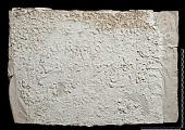 view SQ 30: Pahlavik, publ. Paikuli. p.177 digital asset: The Sassanian Inscription of Paikuli (Iraq): Squeeze F'.2, Parthian Version