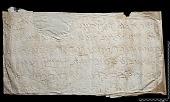 view SQ 33: Pahlavik, publ. Paikuli. p.183 digital asset: The Sassanian Inscription of Paikuli (Iraq): Squeeze F'.7, Parthian Version