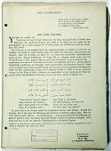 """view Excavation of Samarra (Iraq): Corrected page-proofs of Vol. VI, """"Die Geschichte der Stadt Samarra"""" digital asset number 1"""