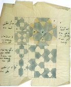 view Excavation of Samarra (Iraq): Detail of Geometrical Ornamentation Reproduced on Tracing Paper [drawing] digital asset number 1