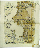 view Excavation of Samarra (Iraq): Drawings and Notes on Papyrus Found inside the Square Reception-hall Block of the Palace of the Caliph (Dar al-Khilafa, Jawsaq al-Khaqani, Bayt al-Khalifah) digital asset number 1