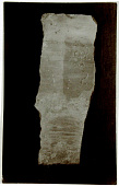 view Excavation of Samarra (Iraq): Marble Fragments Inscribed with Syrian Names and other Signature Names digital asset number 1