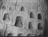 view Longmen,Lianhuadong, South wall, detail digital asset: Longmen,Lianhuadong, South wall, detail