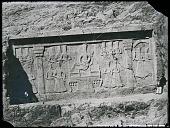 view Vicinity of Shahr-i Rayy (Iran): Chasman-i-ali Mound: Qajar Rock Relief Depicting Fath Ali Shah [graphic] digital asset number 1