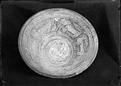 view Interior of Bowl with Animal Design [graphic] digital asset number 1