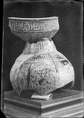 view Fragments of Jar and Bowl with Arabic Inscription digital asset: Fragments of Jar and Bowl with Arabic Inscription [graphic]