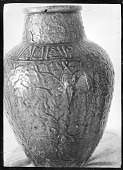 view Jar with Arabic Inscription and Raised Ornamentation digital asset: Jar with Arabic Inscription and Raised Ornamentation [graphic]