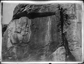 view Naqsh-i Rajab (Iran): Sasanian Rock Relief (Relief IV) Picturing High Priest Kartir and Middle Persian Inscription [graphic] digital asset number 1