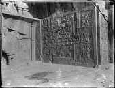view Taq-i Bustan (Iran): Sasanian Rock Reliefs, Right Side of the Interior of the Large Vault with Investiture Relief of Khusro II: View of Relief Panel Picturing the Stag Hunt [graphic] digital asset number 1
