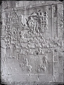 view Taq-i Bustan (Iran): Sasanian Rock Reliefs, Right Side of the Interior of the Large Vault with Investiture Relief of Khusro II: Close View of Relief Panel Picturing the Stag Hunt digital asset: Taq-i Bustan (Iran): Sasanian Rock Reliefs, Right Side of the Interior of the Large Vault with Investiture Relief of Khusro II: Close View of Relief Panel Picturing the Stag Hunt [graphic]