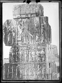 view Persepolis (Iran): Throne Hall, Northern Wall, West Jamb of Eastern Doorway: View of Relief Picturing Enthroned King Giving Audience, as well as Registers Picturing Persian and Median Guards digital asset: Persepolis (Iran): Throne Hall, Northern Wall, West Jamb of Eastern Doorway: View of Relief Picturing Enthroned King Giving Audience, as well as Registers Picturing Persian and Median Guards [graphic]