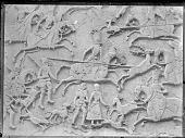 view Firuzkuh (Iran): Qajar Rock Relief Depicting Fath Ali Shah in Royal Hunt digital asset: Firuzkuh (Iran): Qajar Rock Relief Depicting Fath Ali Shah in Royal Hunt [graphic]