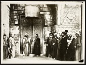 view Baghdad (Iraq): Mashhad al-Kazimiya: Religious Dignitaries in front of Entrance Portal [graphic] digital asset number 1