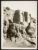 view Naqsh-i Rustam (Iran): Fire Altars [graphic] digital asset number 1