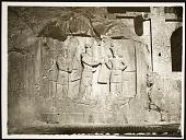 view Taq-i Bustan (Iran): Sasanian Rock Reliefs: View of Investiture Relief of Ardashir II digital asset: Taq-i Bustan (Iran): Sasanian Rock Reliefs: View of Investiture Relief of Ardashir II [graphic]