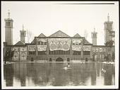view Tehran (Iran): Kakh-i Gulistan (Gulistan Palace Complex), Imarat-i Badgir (Wind-catcher Building) [graphic] digital asset number 1