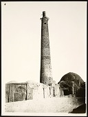 view Damghan (Iran): Minaret of Masjid-i Juma (Friday Mosque) [graphic] digital asset number 1