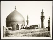 view Mashad (Iran): Imam Reza Shrine Complex: Gawhar Shad Mosque [graphic] digital asset number 1