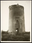 view Salmas (Iran): Tomb of Emir Arghun Agha's Daughter [graphic] digital asset number 1