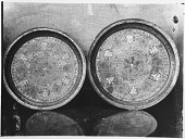 view Silver-Inlaid Copper Tray with Inscriptions Depicting Signs of Zodiac, Kakh-i Gulistan, Tehran (Iran) [graphic] digital asset number 1