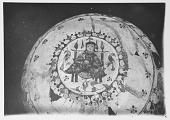 view Figural Ornamentation on Base of Minai Bowl [graphic] digital asset number 1