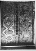 view Isfahan (Iran): Madrasa-i Madar-i Shah: View of Door with Geometrical Ornamentation and Arabic Inscriptions [graphic] digital asset number 1