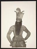 view Photograph of a Painting Depicting Fath Ali Shah (reigned 1797-1834) [graphic] digital asset number 1