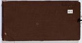 view Ernst Herzfeld Papers, Series 2: Sketchbooks; Subseries 2.02: Pasargadae, 1928: Sketchbook 09 digital asset number 1