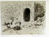 view Taq-i Girra digital asset: Taq-i Girra (Iran): Sasanian Palace of Sarvistan: View of Arched Door [graphic]