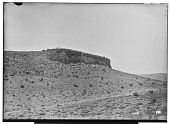view Excavation of Pasargadae (Iran): Stone Platform of the Tall-i Takht, Seen from the West digital asset: Excavation of Pasargadae (Iran): Stone Platform of the Tall-i Takht, Seen from the West [graphic]