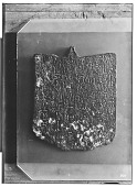 "view The ""Abdadana Tablet"": Bronze Tablet with Babylonian Inscription on Reverse Face [graphic] digital asset number 1"
