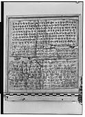 view Hamadan (Iran): Trilingual Cuneiform Inscription of Darius I, DH, Inscribed on a Gold Plate [graphic] digital asset number 1