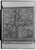 view Hamadan (Iran): Trilingual Cuneiform Inscription of Darius I, DH, Inscribed on a Gold Plate [drawing] digital asset number 1