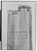 view Excavation of Pasargadae (Iran): Palace 'P': Trilingual Inscription, CMa, on Lone Surviving Pier (Anta) Flanking the Long South-East Portico [graphic] digital asset number 1