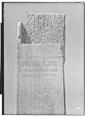 view Excavation of Pasargadae (Iran): Palace 'S': Trilingual Inscription, CMa, from Pier 1 (Inscribed Anta) [graphic] digital asset number 1