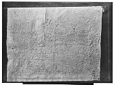 view Sar Mashhad (Iran): Middle Persian Inscription of the High Priest Kartir: Photograph of Paper Squeeze [graphic] digital asset number 1