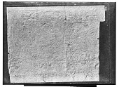 view Sar Mashhad (Iran): Middle Persian Inscription of the High Priest Kartir: Photograph of Paper Squeeze digital asset: Sar Mashhad (Iran): Middle Persian Inscription of the High Priest Kartir: Photograph of Paper Squeeze [graphic]