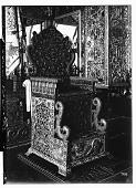 view Tehran (Iran): Gulistan Palace: View of the Coronation Throne digital asset: Tehran (Iran): Gulistan Palace: View of the Coronation Throne [graphic]