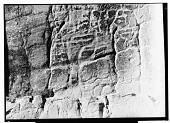 view Naqsh-i Rustam (Iran): Achaemenid Tomb of Darius I, Middle Register: Detail of Inscription, DNb, Aramaic Version [graphic] digital asset number 1