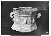 view Museum of Shah, Tehran (Iran): Bronze Mortar digital asset: Museum of Shah, Tehran (Iran): Bronze Mortar [graphic]