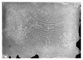 view Museum of Shah (Kakh-i Gulistan), Tehran (Iran): Silver-Inlaid Copper Tray with Inscriptions Depicting Signs of Zodiac: Detail View of Figural Ornamentation [graphic] digital asset number 1