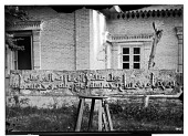 view Rayy (Iran): Iron Plaque with Arabic Inscription, possibly from Tughril Mausoleum [graphic] digital asset number 1