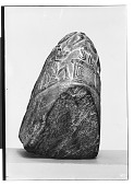 view Fragment of Basalt with Representation of Altar (?), Various Animals and Cuneiform Inscription [graphic] digital asset number 1