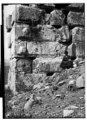 view Excavation of Pasargadae (Iran): Stone Platform of the Tall-i Takht: View of the South End of the East Wall digital asset: Excavation of Pasargadae (Iran): Stone Platform of the Tall-i Takht: View of the South End of the East Wall [graphic]