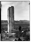 view Excavation of Pasargadae (Iran): Palace 'P': View of Lone Surviving Pier (Anta) Flanking the Long South-East Portico, before Excavation [graphic] digital asset number 1