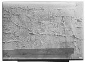view Naqsh-i Rustam (Iran): Tomb of Darius I, Middle Register: View of Inscription, DNb, Elamite and Aramaic Version [graphic] digital asset number 1