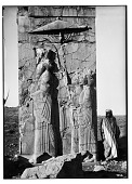view Excavation of Persepolis (Iran): Tripylon (Council Hall), Main Hall, West Jamb of Southern Doorway: View of Relief Picturing King, Attendants digital asset: Excavation of Persepolis (Iran): Tripylon (Council Hall), Main Hall, West Jamb of Southern Doorway: View of Relief Picturing King, Attendants [graphic]