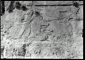 view Firuzabad (Iran): Sassanid Rock Reliefs, Equestrian Combat of Ardashir I: View of Relief Depicting the Victory of Ardashir over Artaban V (Second Stage) digital asset: Firuzabad (Iran): Sassanid Rock Reliefs, Equestrian Combat of Ardashir I: View of Relief Depicting the Victory of Ardashir over Artaban V (Second Stage) [graphic]