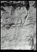 view Firuzabad (Iran): Sassanid Rock Reliefs, Equestrian Combat of Ardashir I: View of Relief Depicting the Victory of Ardashir over Artaban V (First Stage) digital asset: Firuzabad (Iran): Sassanid Rock Reliefs, Equestrian Combat of Ardashir I: View of Relief Depicting the Victory of Ardashir over Artaban V (First Stage) [graphic]